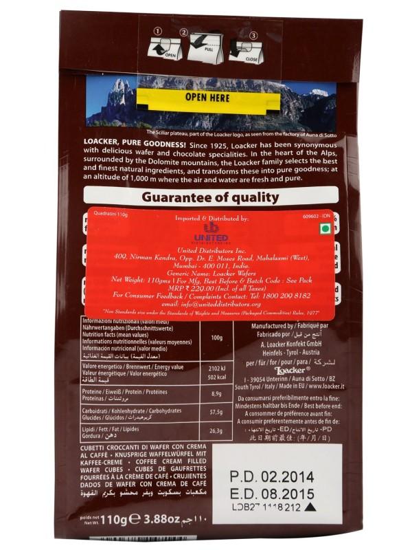 Loacker Quadratini Espresso 110 gm