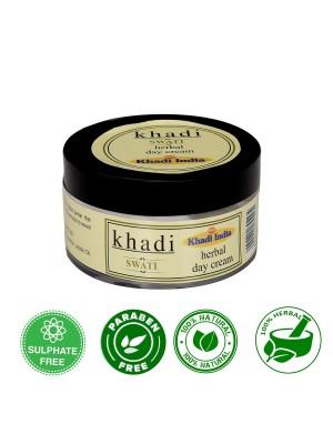 Swati Khadi Herbal Day Cream 50gm