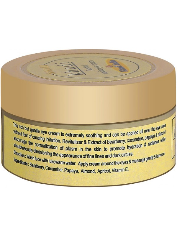 Swati Khadi Herbal Under Eye Cream 25gm