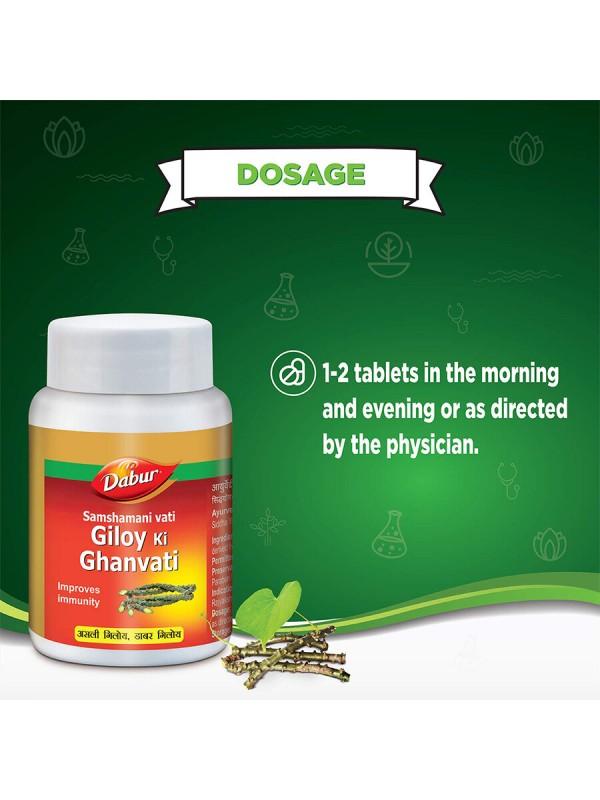 Dabur Giloy Ki Ghanvati 100 tablets