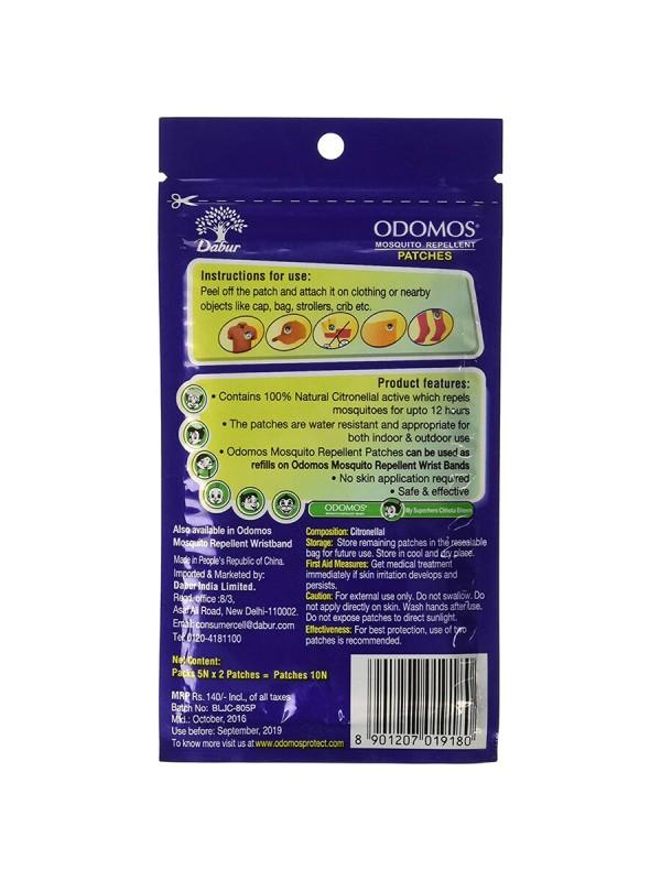 Dabur Odomos Mosquito Repellent Patches 10pcs