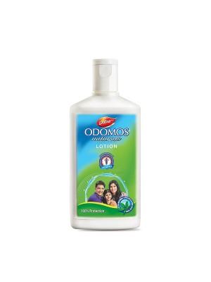 Dabur Odomos Naturals Mosquito Repellent Lotion 60ml