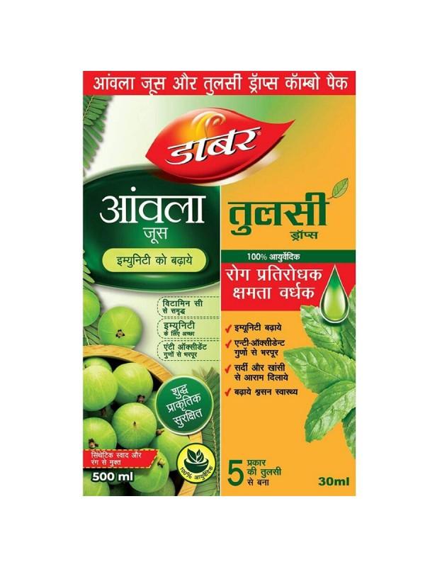 Dabur Amla Juice 500ml & Tulsi Drops 30ml