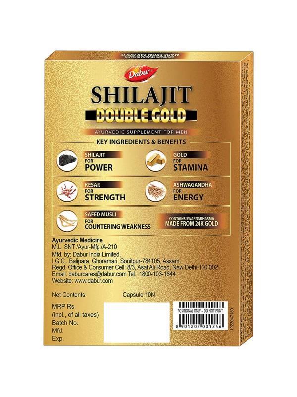 Dabur Shilajit Double Gold - 10 Capsules