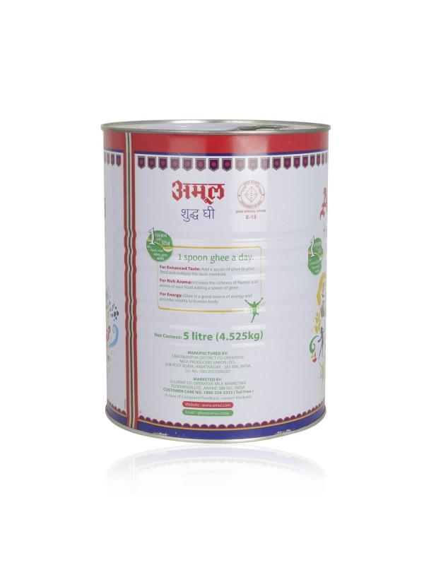 Amul Pure Ghee 5L Tin