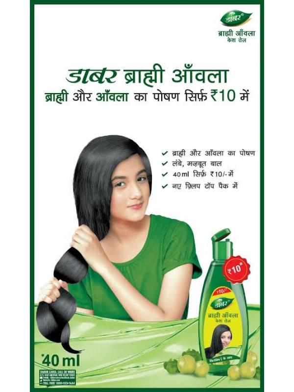 Dabur Brahmi Amla Hair Oil 40ml