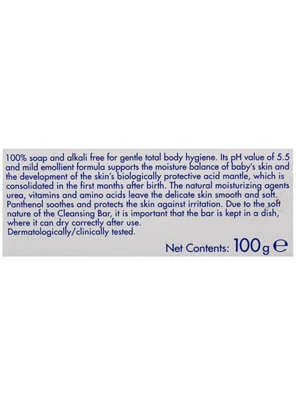 Sebamed Baby (pH 5.5) Cleansing Bar 100 gm