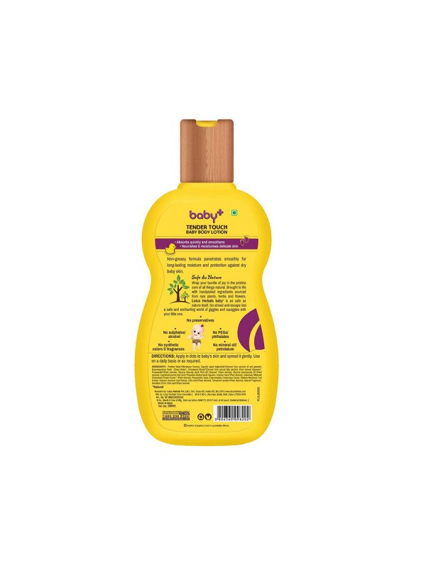 Lotus Baby Plus Tender Touch Baby Body Lotion - 200 ml