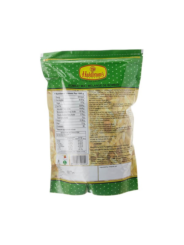 Haldiram's Bhelpuri 300 gm