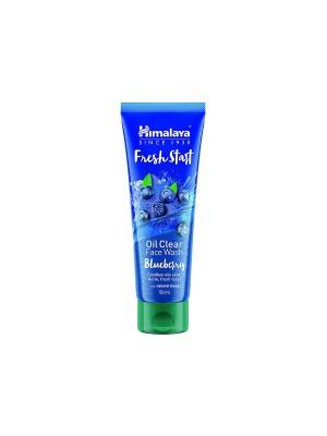 Himalaya Fresh Start Oil Clear Face Wash (Blueberry) 50 ml