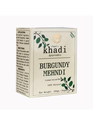 Vagad's Khadi Ayurvedic Hair Colour Burgundy 100 gm