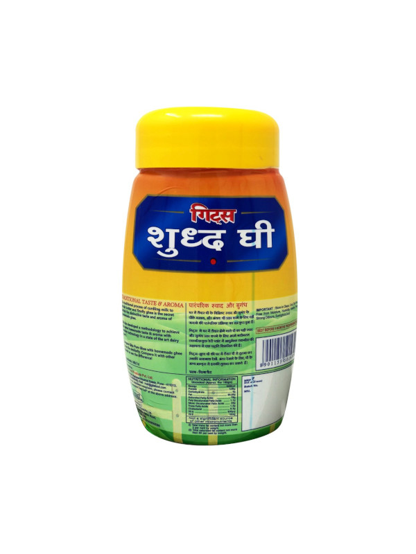 Gits Pure Cow Ghee (Jar) 1L