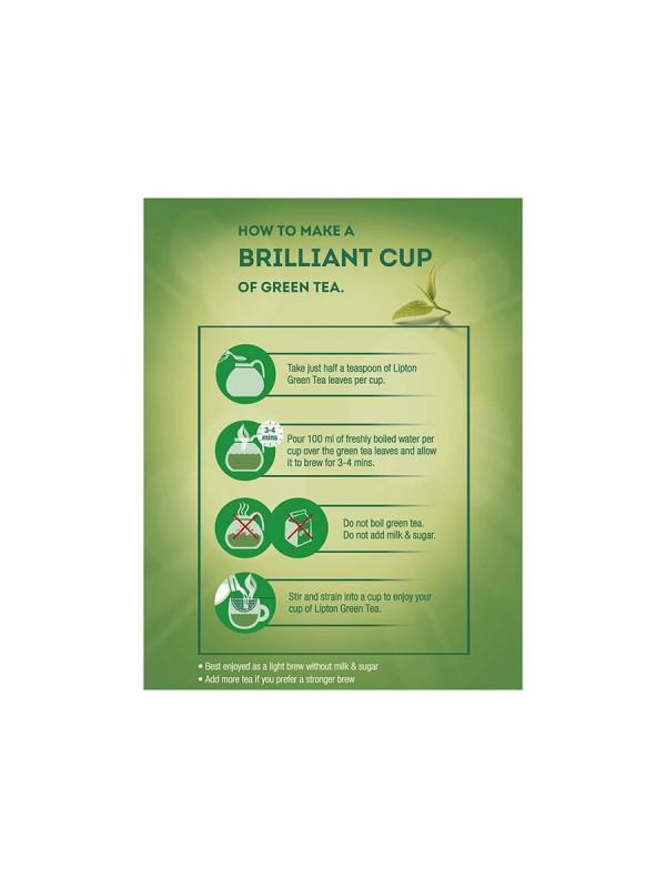 Lipton Loose Green Tea 250 gm