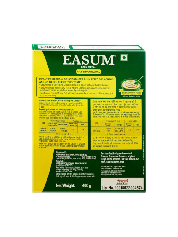 Danone Easum Baby Cereal 400 gm
