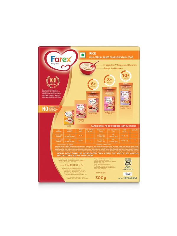 Danone Farex Rice Baby Food 300 gm