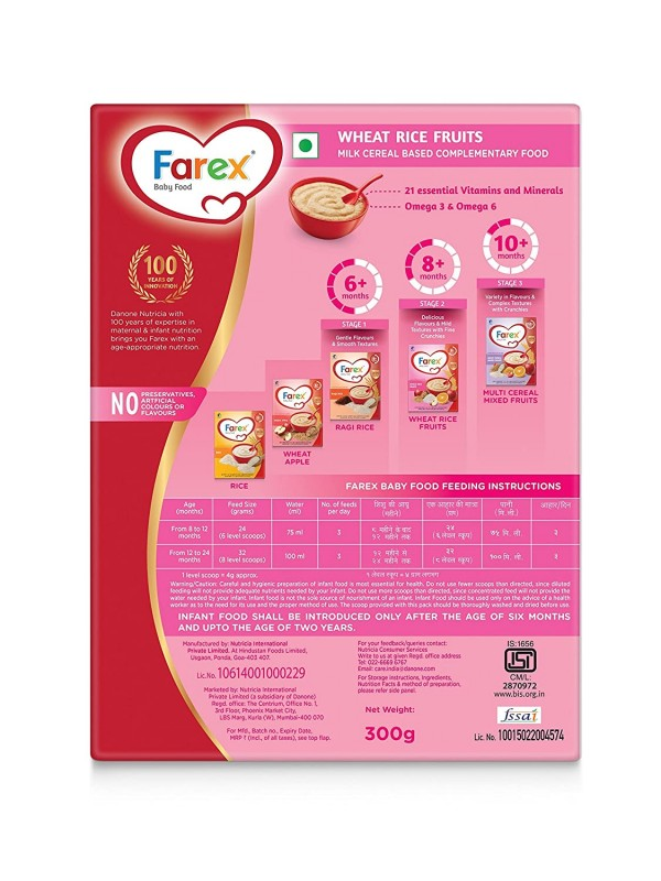 Danone Farex Wheat Rice Fruits Baby Food 300 gm