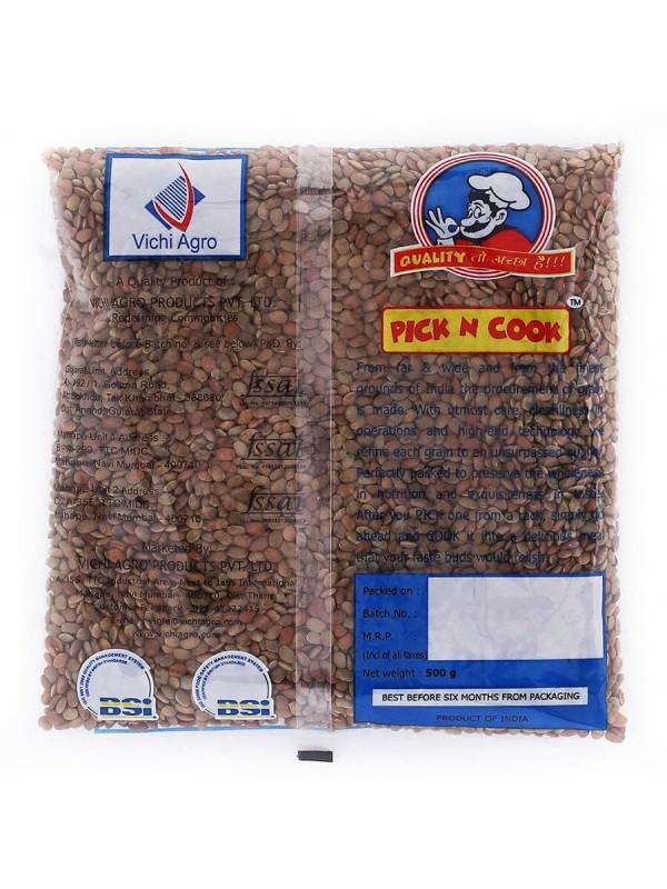 PNC Kulith 500 gm