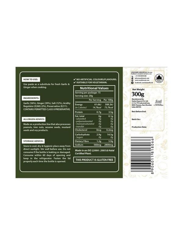 Fazlani Foods Garlic & Ginger Paste 300 gm