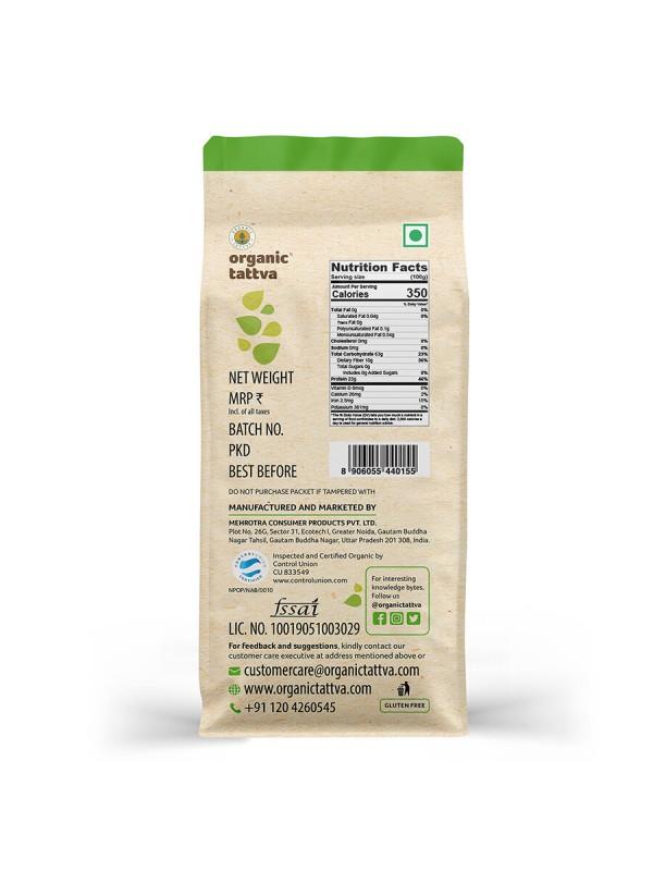 Organic Tattva Organic Masoor Malka Whole 500 gm