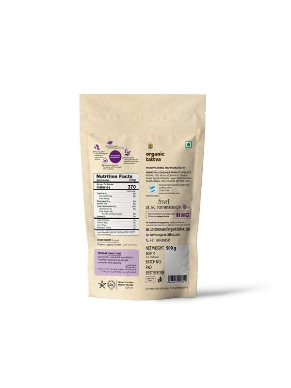 Organic Tattva Organic Jaggery Powder 500 gm