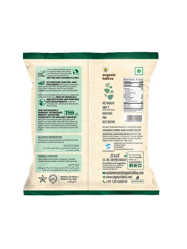 Organic Tattva Organic Ajwain Whole 100 gm
