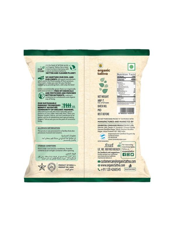 Organic Tattva Organic Cumin Whole 100 gm