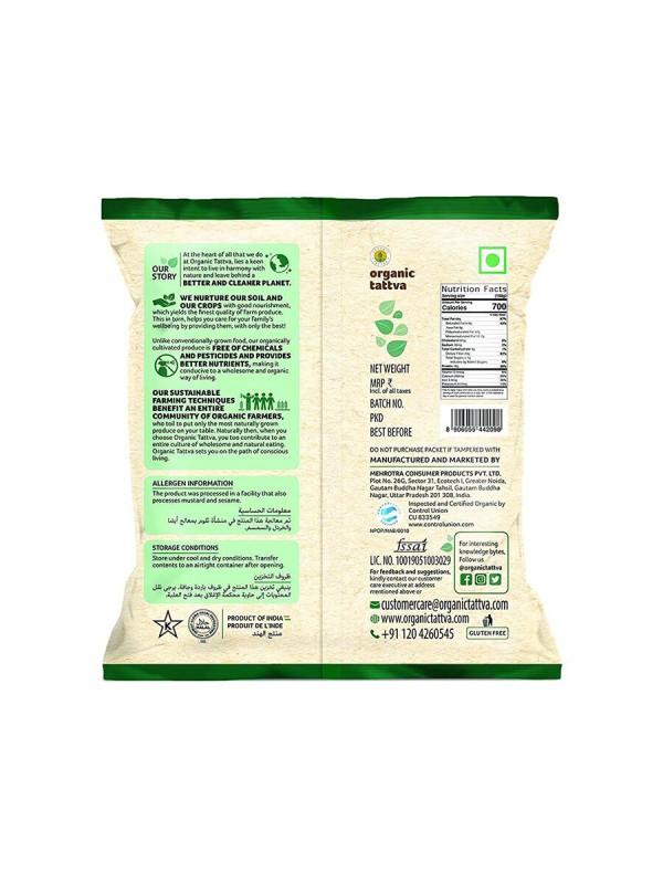 Organic Tattva Organic Flax Seeds 100 gm