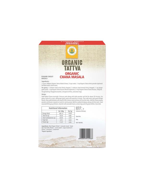 Organic Tattva Organic Chana Masala 100 gm