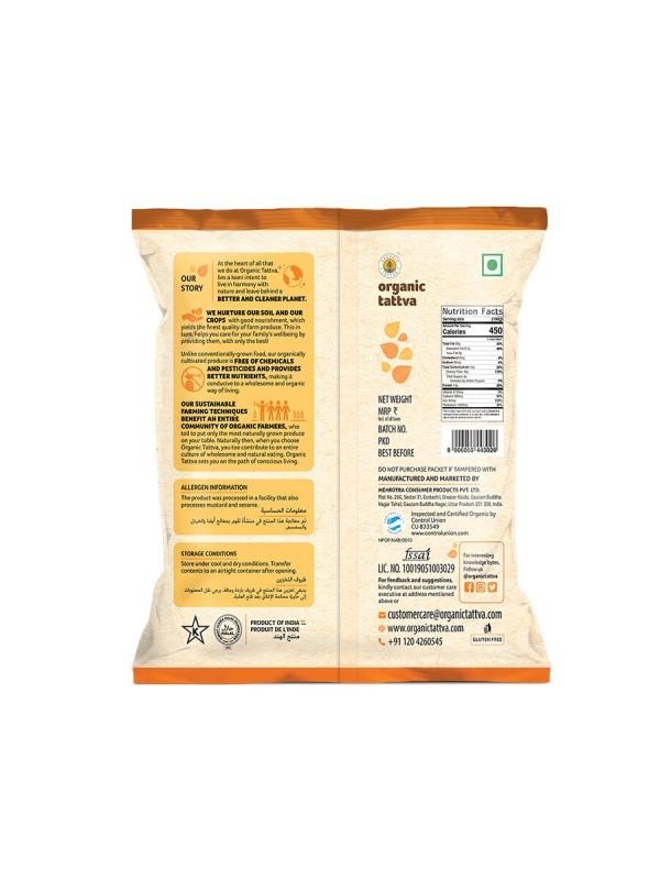 Organic Tattva Organic Coriander Powder 200 gm