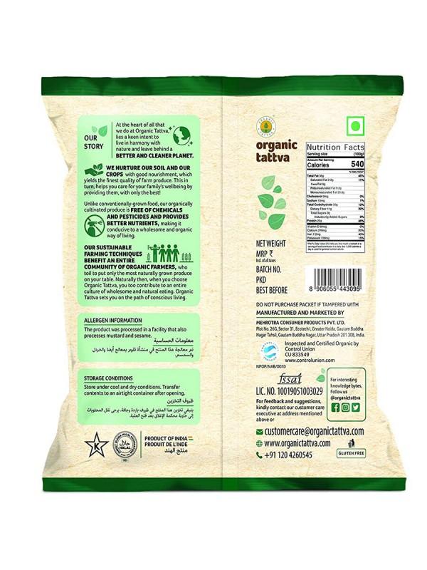 Organic Tattva Organic Black Mustard 200 gm