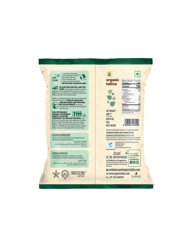 Organic Tattva Organic Flax Seeds 200 gm