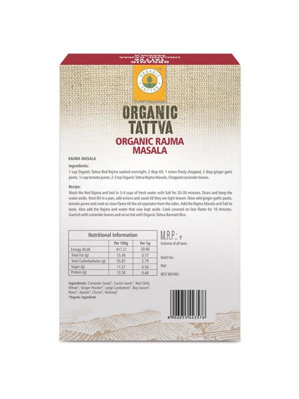 Organic Tattva Organic Rajma Masala 100 gm