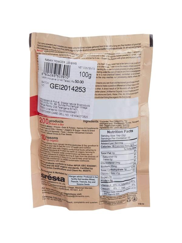 24 Mantra Rasam Powder 100 gm