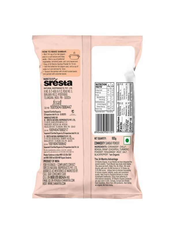 24 Mantra Sambar Powder 100 gm