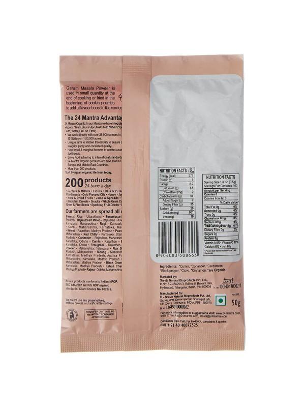 24 Mantra Garama Masala 50 gm