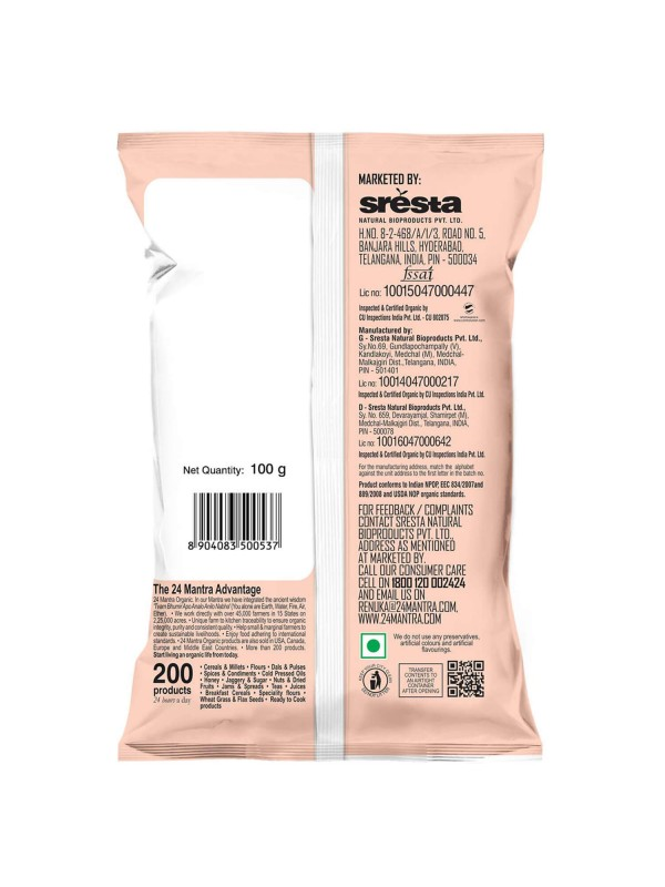 24 Mantra Black Pepper Powder 100 gm