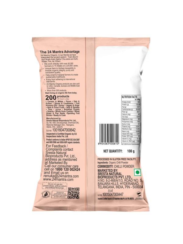 24 Mantra Chilly Powder 100 gm