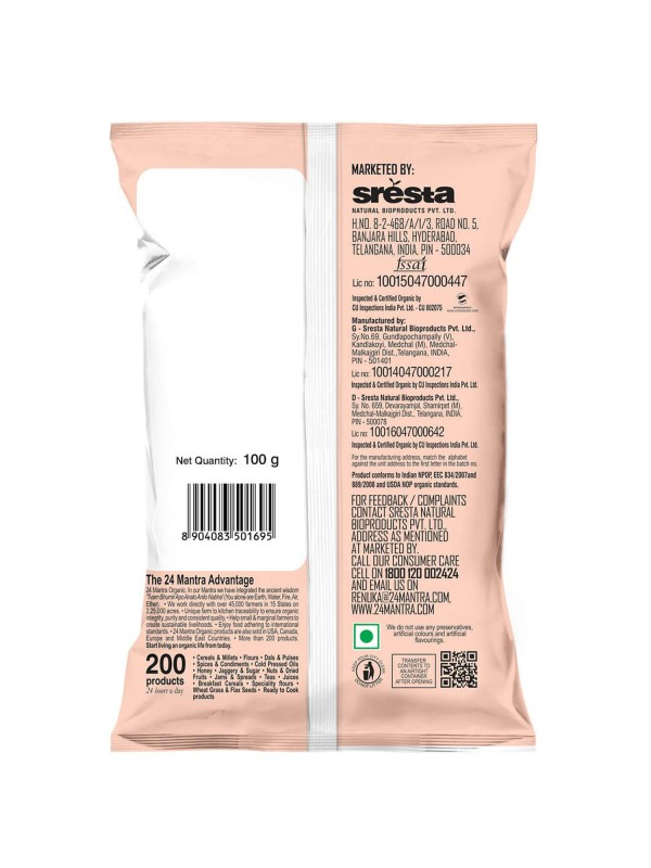 24 Mantra Cumin Powder 100 gm