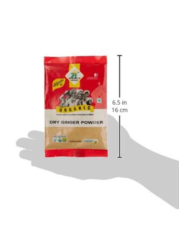 24 Mantra Dry Ginger Powder 50 gm