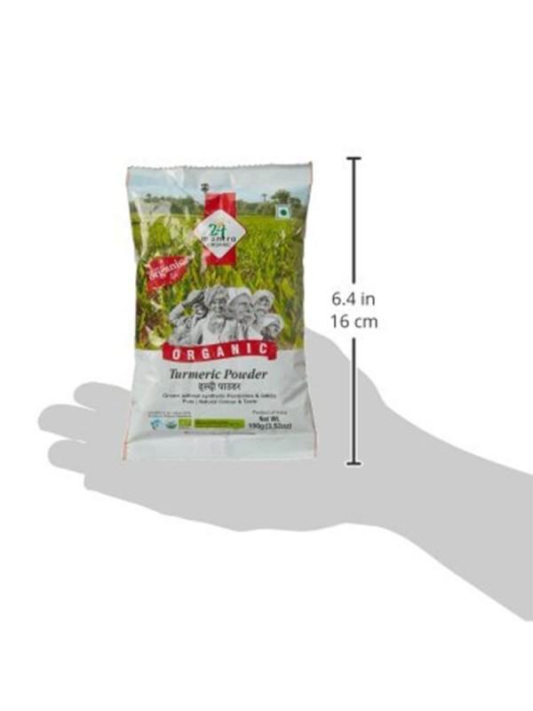 24 Mantra Turmeric Powder 100 gm
