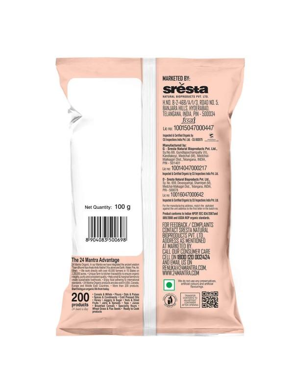 24 Mantra Ajwain 100 gm
