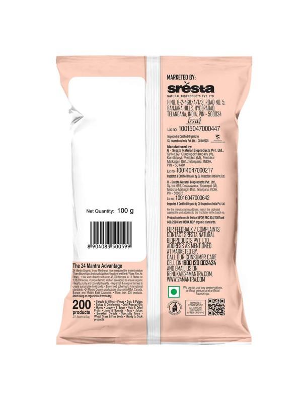 24 Mantra Mustard Big 100 gm