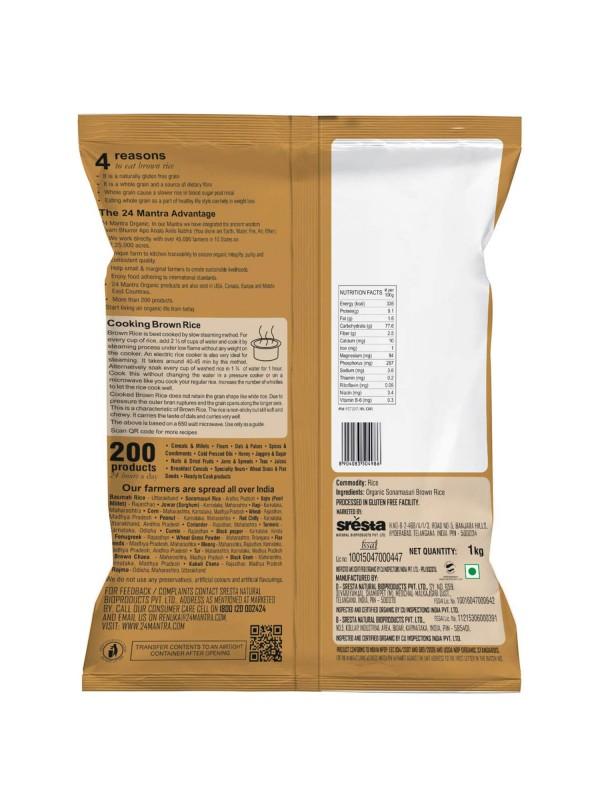 24 Mantra Sonamasuri Raw Rice Brown Orga 1 kg