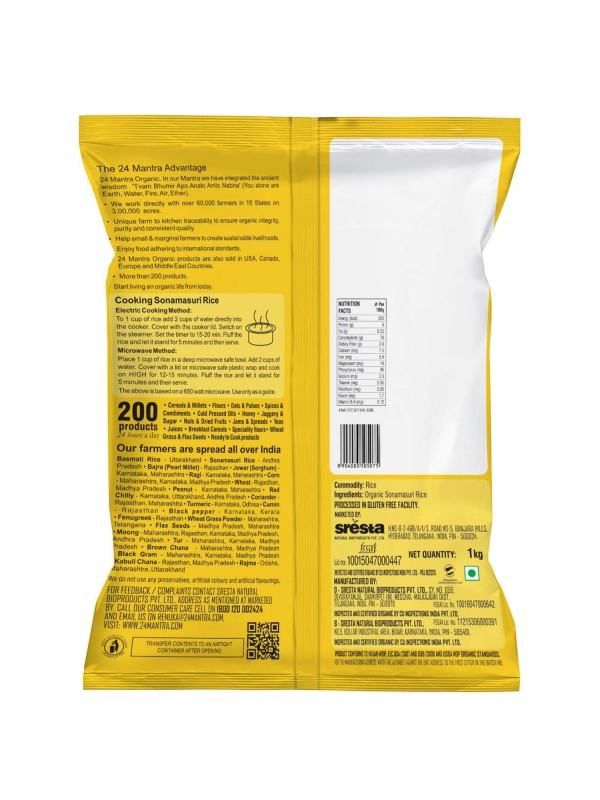 24 Mantra Sonamasuri Raw Rice Handpounde 1 kg