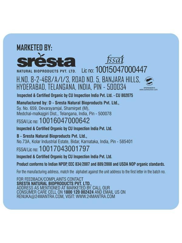24 Mantra Bajra (Pearl Millet) Flour 500 gm