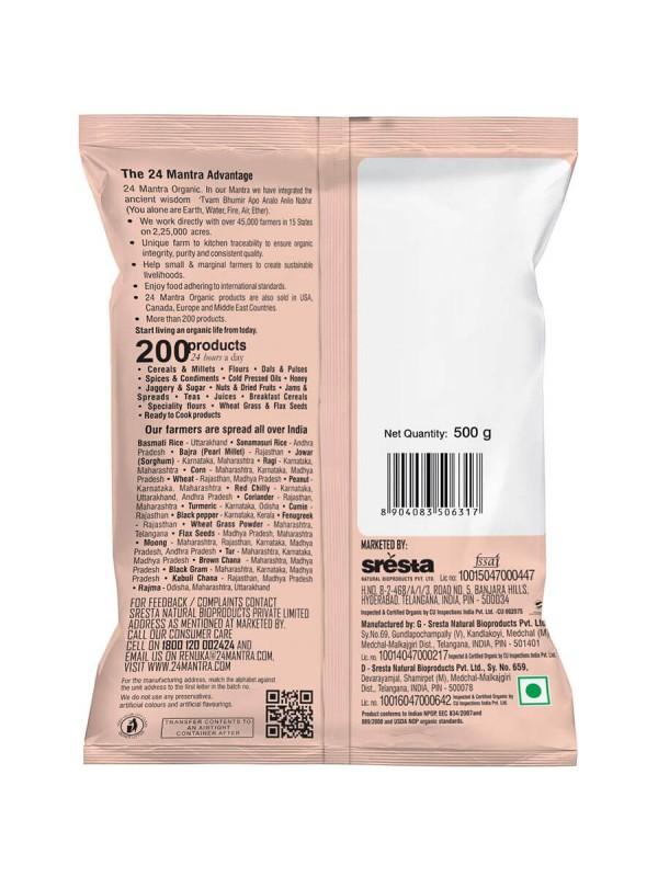 24 Mantra Corn Dhaliya 500 gm
