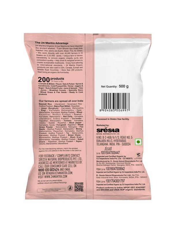 24 Mantra Organic Sugar 500 gm