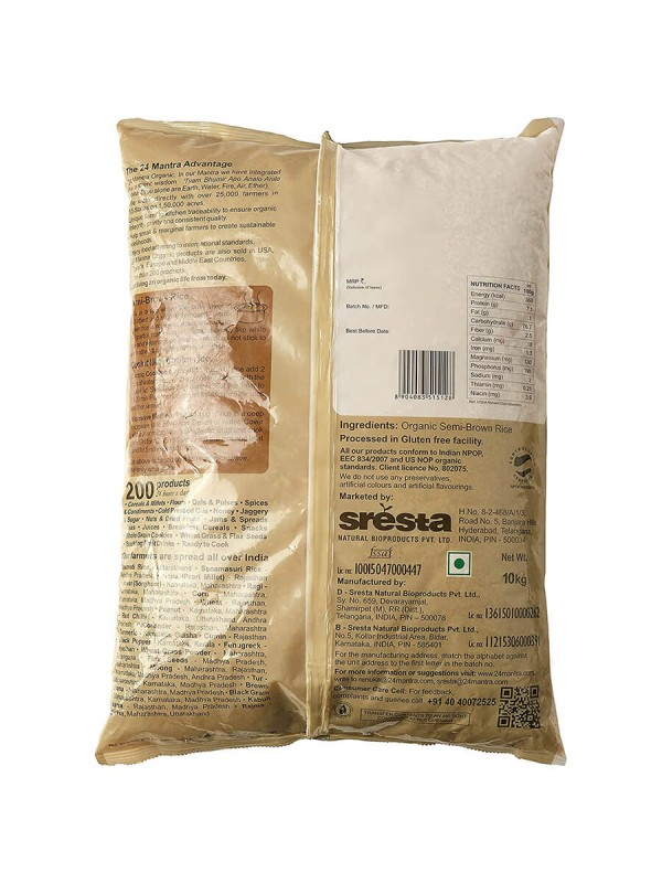 24 Mantra Sonamasuri Raw Rice Handpounde 10 kg