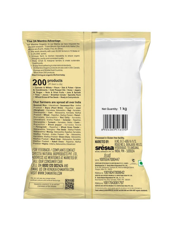 24 Mantra Idly Rice 1 kg