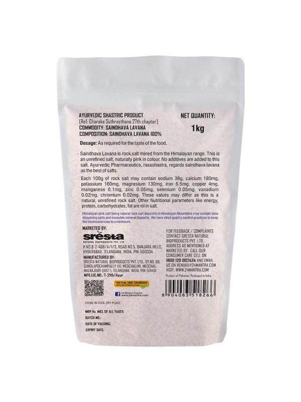 24 Mantra Himalayan Rock Salt 1 kg